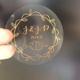 etiqueta adesiva transparente
